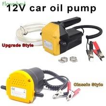 Upgrade 12V Oil Transfer Pump Oil Fuel Pump Air Pump Diesel Fluid Pump Extractor Scavenge Extractor Car Boat Motorbike 2 Style