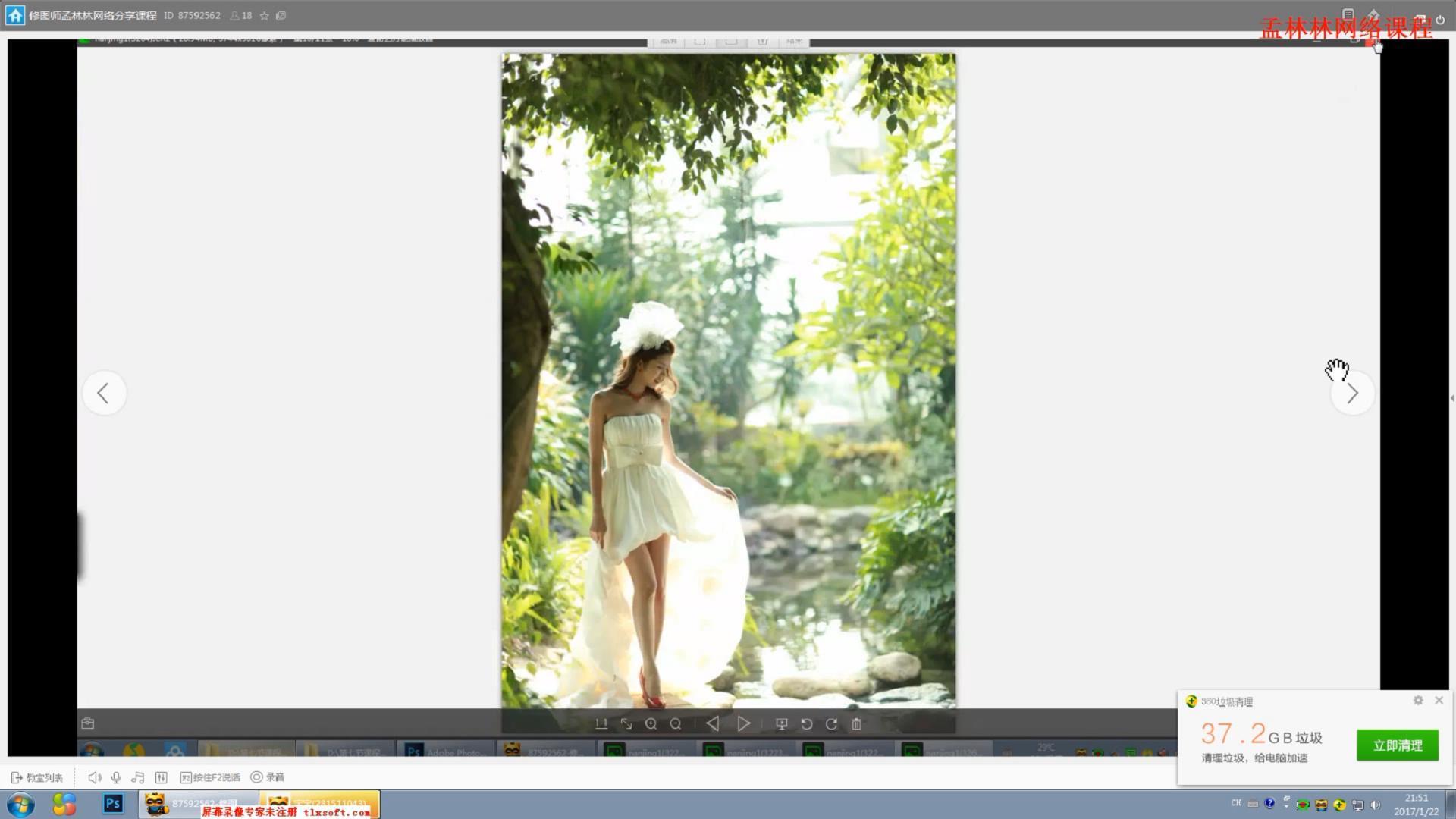 平面教程-修图师孟林林唯美PS韩式婚纱照调色教程 含素材(7)
