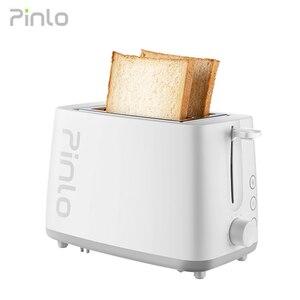 Youpin Pinlo электрическая машина для быстрого нагрева хлеба, 500 Вт, многофункциональная мини-машина для приготовления хлеба