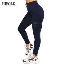 HIFOLK Women Fitness Leggings Sexy High Waist Push Up Workout Pants Pencil Stretchy Trousers Breathable Legging Black