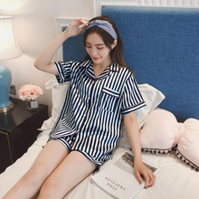 New summer simulation silks pajamas sets Ladies stripe nightshirt short-sleeved shorts two-piece home service