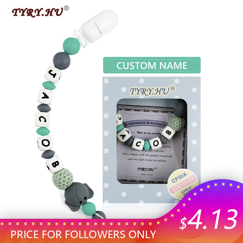 TYRY.HU Pacifier Clip Personalized Name For Babies Custom Made Silicone Pacifier Clip With Cute Elephant Head Soother Chains