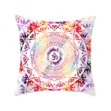 Lychee DIY Colorful Mandala Series Pillow Cases Polyester Peachskin 45x45cm For Bedroom Home Office