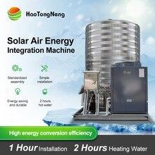 HaoTongNeng воздушный тепловой насос водонагреватель пламя коммерческий 3P3T/5P5T проектный отдел/Строительная площадка/завод