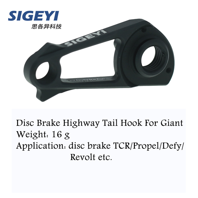 Road Fiets Frame Achterderailleur Link Hanger Extender Extension Voor Giant Vat Drum Schijfrem Tcr/Voortbewegen/defy/Opstand