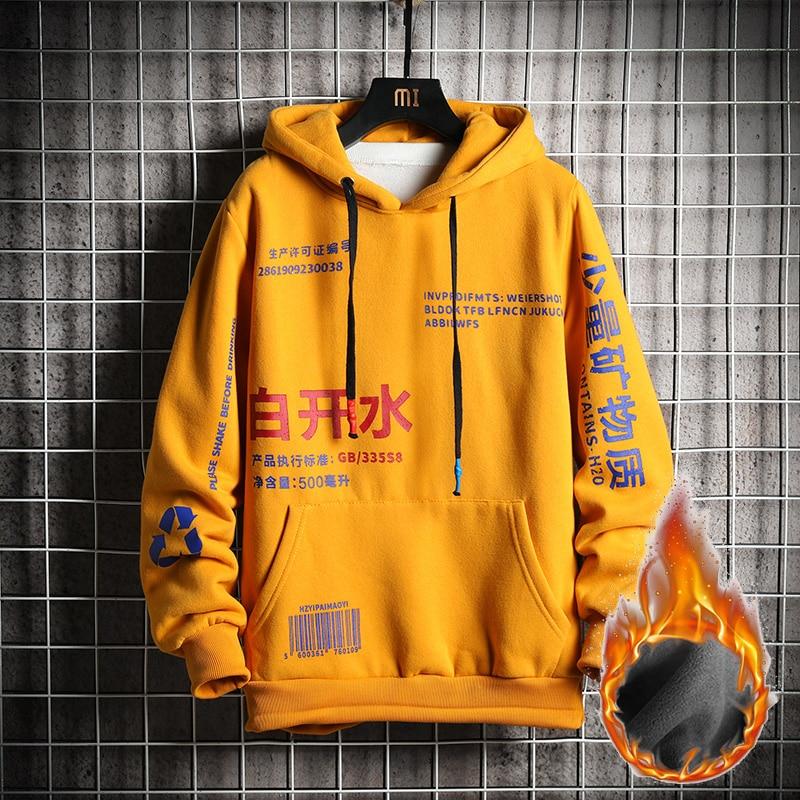 SingleRoad Men's Hoodies Men Winter Fleece Harajuku Japanese Streetwear Hip Hop Yellow Hoodie Men Sweatshirts Sweatshirt Male 7