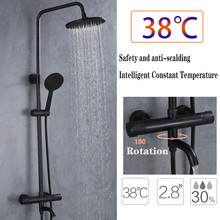 38 ℃ intelligent constant temperature brass tap shower set cold and hot mixer to asperse shower faucet tap bath suit цена