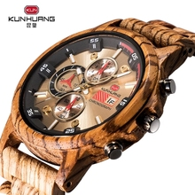 KUNHUANG Fashion Men's Golden Wooden Watches Male Sports Wood