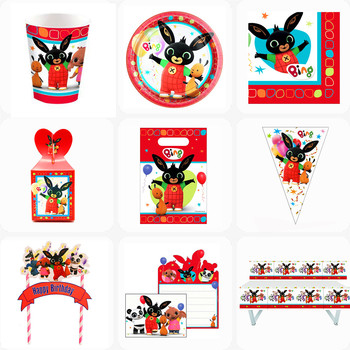 New Bing Bunny Birthday Party Decorations Tablecloth Paper Cups Plates Straw Napkin Foil Balloon Kids Supplies Baby Shower