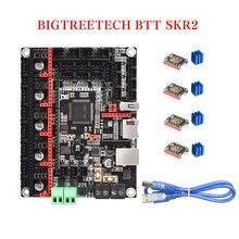 Bigtreetech btt skr 2 32 bit placa de controle atualização skr v1.4 turbo placa-mãe tmc2209 tmc2208 para ender 3 v2 ender 5