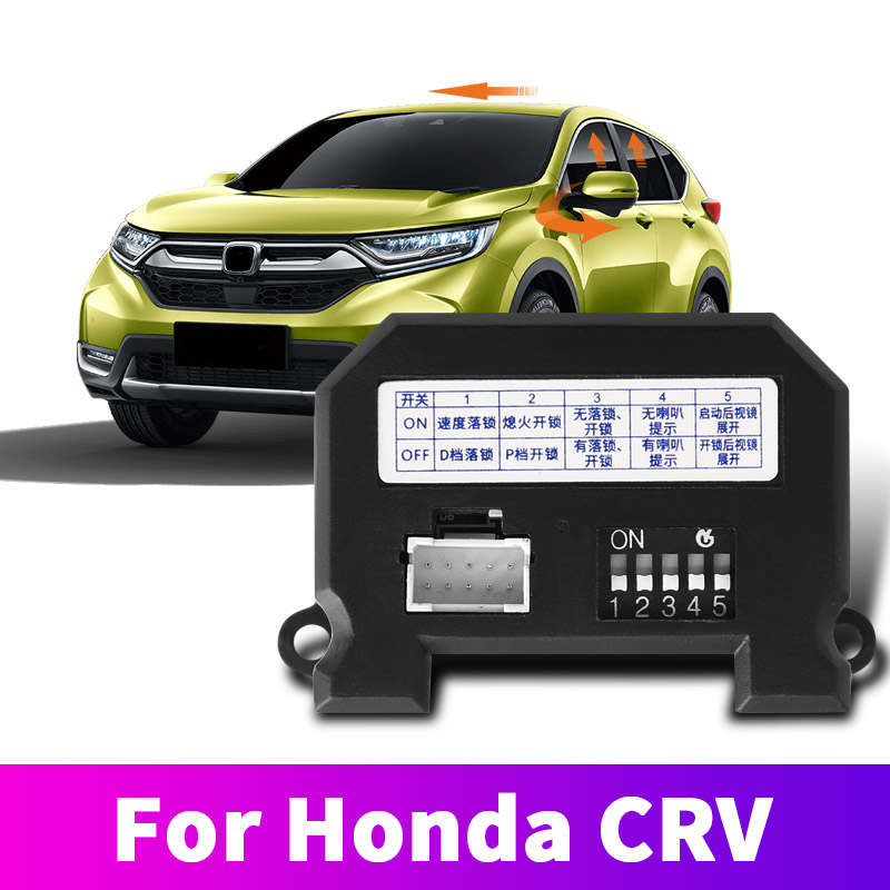 Car Window Auto-closer Window Regulator Rear View Mirror Folding Modified Closing Device For Honda Crv CR-V 2017 2018 2019 Windo
