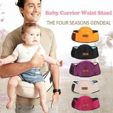 Bebek taşıyıcı bel dışkı yürüteçler bebek askısı tutun bel kemeri sırt çantası Hipseat kemer çocuklar bebek kalça koltuk Polyester bebek taşıyıcı