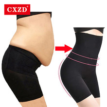 여성을위한 CXZD Shapewear Tummy Control Shorts 하이 웨이스트 팬티 Mid Thigh Body Shaper Bodysuit Shaping Lady(China)