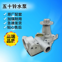 free shipping  engine pump for Excavator accessories Hitachi ZX55/ Sumitomo 55 / kobelco 75 4LE1/4LE2 digger parts|Pistons  Rings  Rods & Parts| |  -