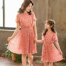 Одинаковые платья для мамы и дочки; Летнее шифоновое платье