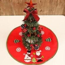 46 см юбки для рождественской елки с изображением Санта-Клауса снеговика снежинки Нетканая юбка для рождественской елки для рождественских праздников украшения