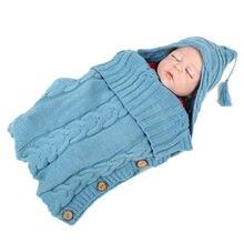 Теплые зимние спальные мешки для новорожденных с пуговицами