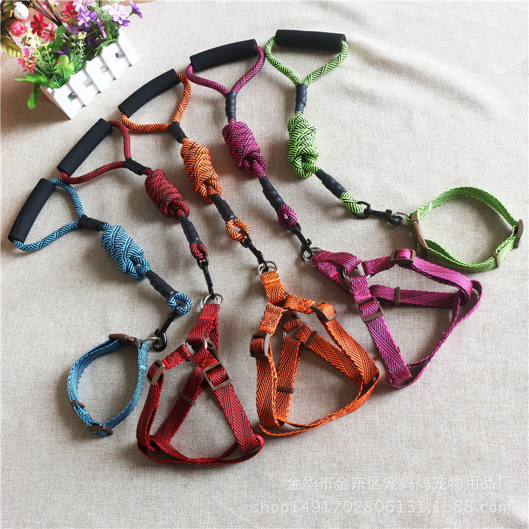 Dog Chain Dog Rope Pet Traction Rope Xiong Bei Tao Item Round Slings Foam Handle Multi-color Supplies Nylon Rope