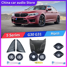 Subwoofer per altoparlanti Midrange Tweeter per auto per BMW G30 530i serie 5 harmankardon altoparlante copertura Audio amplificatore di potenza kit bassi