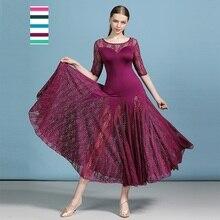 Baratos vestidos de salón Latino traje para Tango flamenco vestido vals traje de baile barato traje de baile foxtrot Ropa de baile mujer encaje