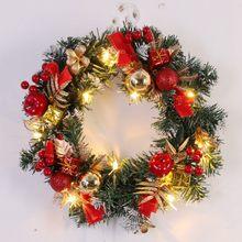 Ель Рождественский венок с светодиодный светильник передняя