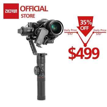 ZHIYUN grue officielle 2 stabilisateur de cardan 3 axes pour tous les modèles de caméra sans miroir DSLR Canon 5D2/3/4 avec Servo suivre la mise au point