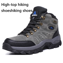 2019 Hot Men Comfortable Non-Slip Hiking Shoes First Layer Cowhide Leather Sneakers Breathable Boots high heel shoes