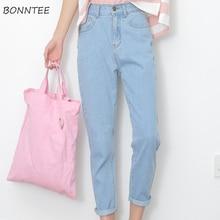 Jeans Women Summer High Waist Straight Slim Korean Style Womens Streetwear Female Zipper Pockets Simple All match Chic Trousers