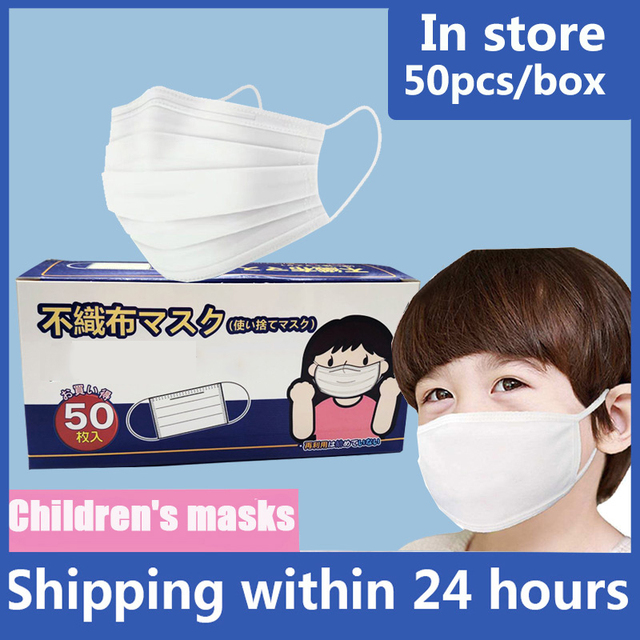5-100Pcs kids mask disposable Three-Layers Kids Baby mouth mask soft Mask Mouth Face Cover for Child  Thicken White japanese