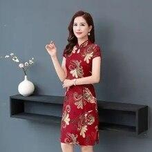 Large retro cheongsam summer floral short sleeve women's mid long dress