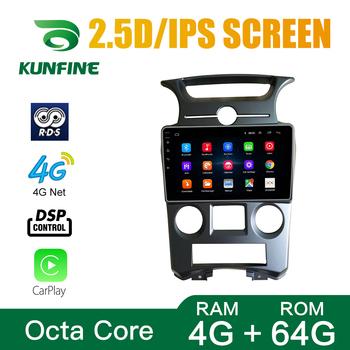 Octa Core Android 10.0 Car DVD GPS Navigation Player Deckless Car Stereo for KIA carens 2007 2008 2009 2010 2011 AT Headunit image