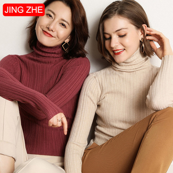 JING ZHE Thick Women's Sweaters Autumn Winter Women Knitted Pullover Turtleneck Sweater Long Sleeve Slim Solid Soft Warm Jumper autumn winter turtleneck knitted warm sweaters women new lantern sleeve side slit jumper pullover solid casual loose sweater top