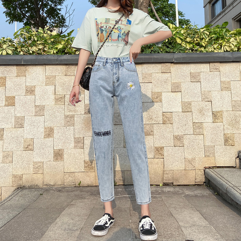 Blue Jeans For Women Summer Casual Breathable High Waisted  Comfortable  Concise Stylish Pretty Daisy Printed Ladies Jeans