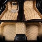 Car floor mats made ...
