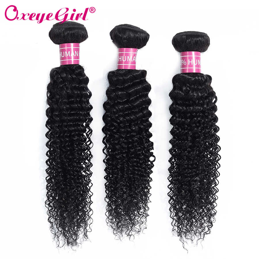 Oxeye girl Afro Kinky Curly Hair 8 - 28 Inch Bundles Brazilian Hair Weave Bundles Non Remy No Tangle 100% Human Hair Bundles