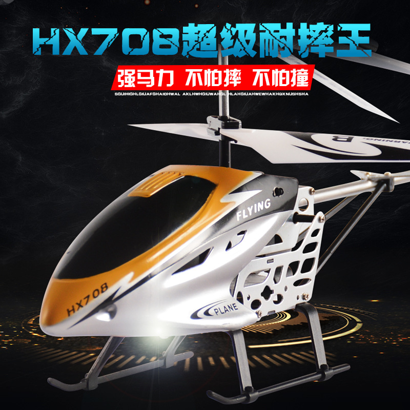 Remote Control Aircraft 2.5 Channel Wireless Remote Control Hob Drop-resistant Version Model Airplane Plane Toy Unmanned Aerial