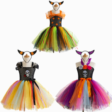 New Skull Pumpkin Costume Cosplay Dress For Girls Halloween Kids Carnival Performance Party Suit