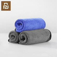 3pcs Xiaomi Nanofiber Cleaning Towel Thickening Two color Suede Does Not Hurt The Car Without Lint Does Not Fade Rag