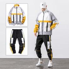 Костюм спортивный мужской в стиле хип хоп кофта и брюки комплект