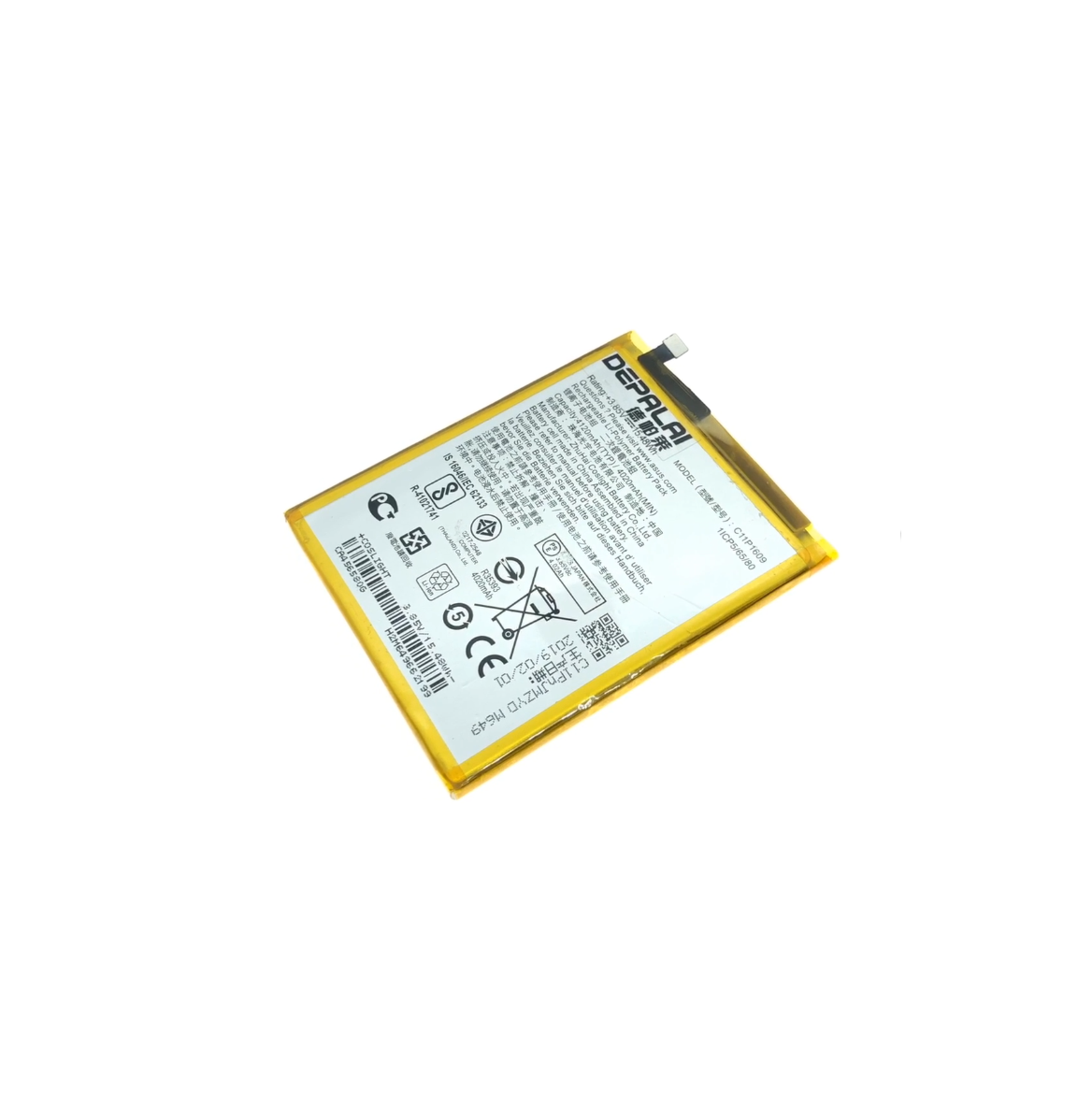 C11P1609 <font><b>Battery</b></font> For <font><b>ASUS</b></font> Zenfone 3 max 5.5