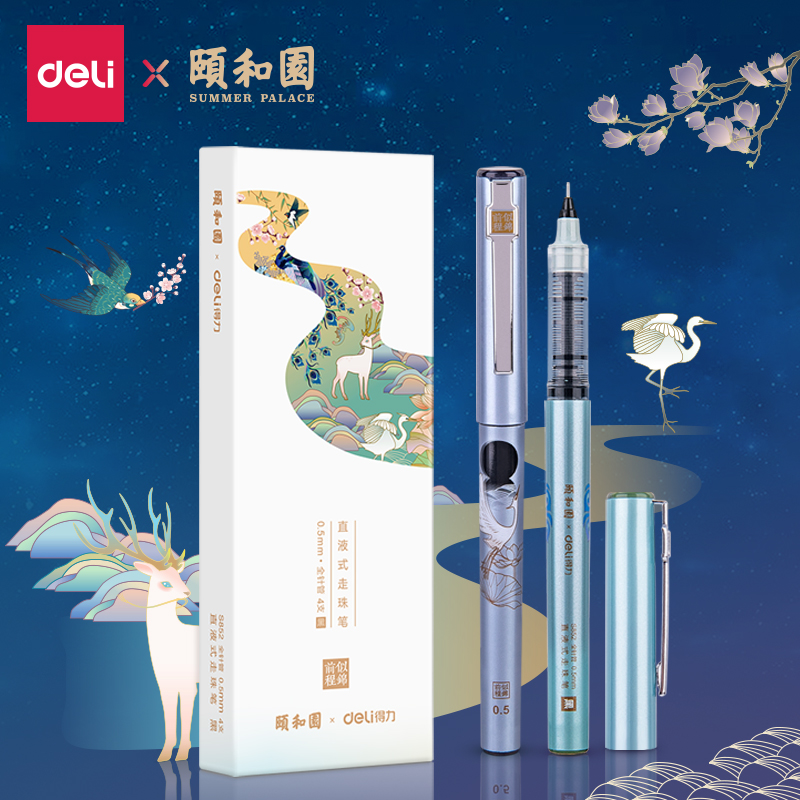DELI Summer Palace Series 4 Pieces Gel Pen 0.5mm Full Needle Black Simple Cute Straight Pen Liquid Signature Pen