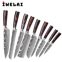 IWELAI Kitchen Knives Set Home Use Chef Knife Japanese 7CR17 440C High Carbon Stainless Steel Imitation Damascus Pattern Knife