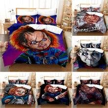 Комплект постельного белья с 3d рисунком пятница 13 го ужаса