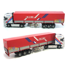 1:50 Масштаб сплав металлический контейнер грузовика-трейлера грузовой логистический автомобиль грузовик литая модель Инженерная модель автомобиля игрушка украшение