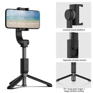 Image 2 - Przenośny regulowany telefon stabilizator PTZ stabilizator uchwytu antywstrząsowego Selfie Stick na telefon komórkowy z androidem iOS uniwersalny