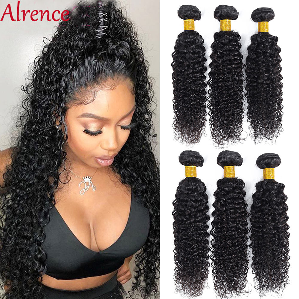 Brazilian Hair Weave Bundles Kinky Curly Bundles Hair Extension Deep Wave Bundles Natural Hair Curly Hair Remy 3 Bundles Weave