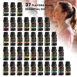 Sweetvally 37 шт./компл. аэрозольный распылитель эфирных масел с натуральным растительным экстрактом повышение эфирное масло сандалового дерева ...