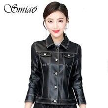 Women Faux Leather Jacket Coat 2019 Autumn Winter Plus Size 4XL Turn-down Collar Casual Short Black Pu Leather Coat Outerwear цены