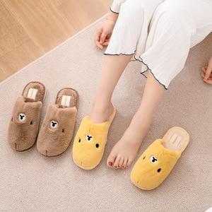 House Slippers for Women Warm Plush Men's Home Slippers Cartoon Cute Shoes for Women Winter Slides Women's Slippers