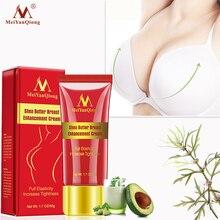 Травяной крем для увеличения груди эффективная Полная эластичность усилитель груди Увеличение стянутости большой бюст крем для тела уход за грудью